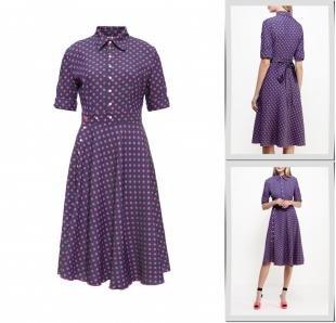 Фиолетовые платья, платье bodra,