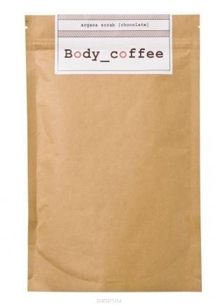 Кофейный скраб, huilargan скраб для тела coffee chocolate, 200 г