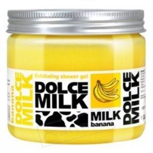 Скрабы, dolce milk