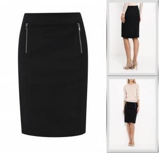 Черные юбки, юбка baon, осень-зима 2016/2017