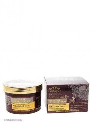 """Скраб для тела из какао, planeta organica скраб для тела камчатский """"идеальная кожа"""", 450 мл"""