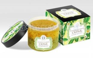 Соляной скраб, дом природы сахарно-соляной скраб зеленый чай и алое 300 г