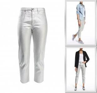 Серебряные джинсы, джинсы love moschino, весна-лето 2015